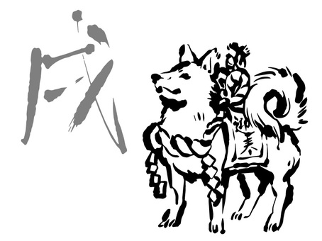 Xu spring