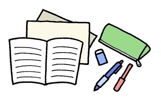 Study set
