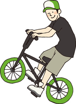 Bicycle (BMX rider)