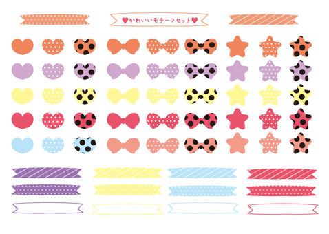 ♥ cute motif set ♥