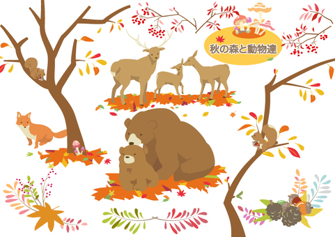 Autumn forest and animals