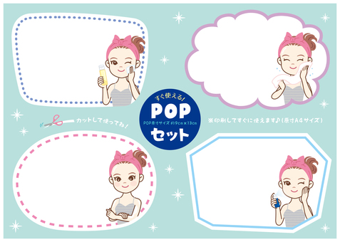 Ready-to-use POP set _ card 02