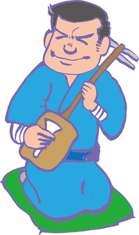 A man playing the shamisen