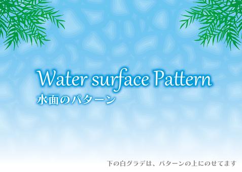 Water surface pattern