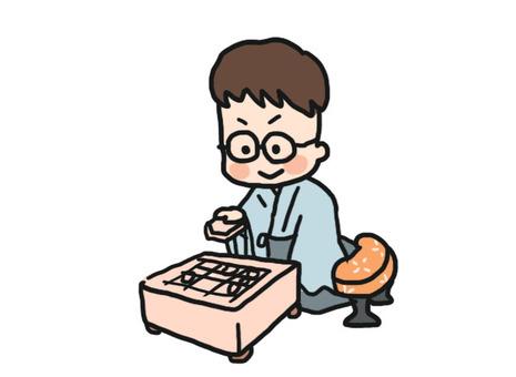 Will chess