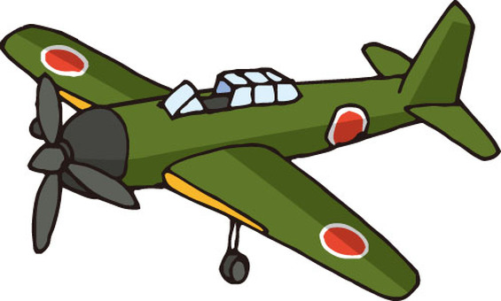 </s> 闘 machine (type zero 52)