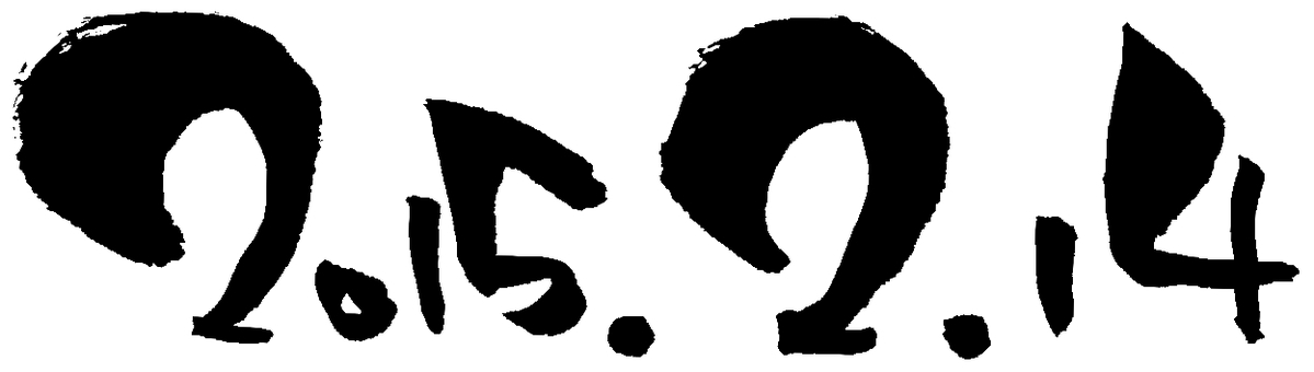 "Brush character ""2015.2.14"" black"