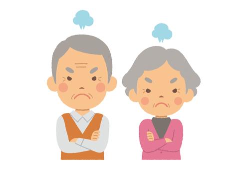 Old couple half angry