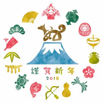 年賀状/縁起物・富士・絵文字