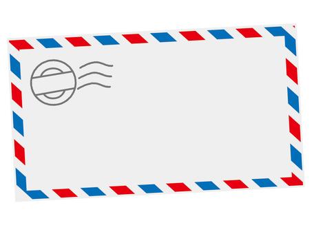 에어 편지 1