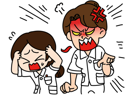 Enraged nurse