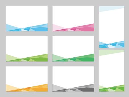 Simple geometry business card design · memo 1