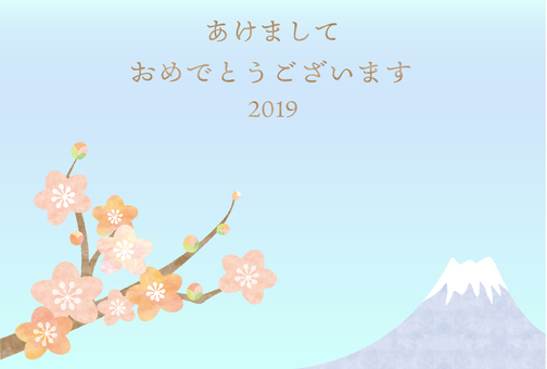 New Year's cards / Mt. Fuji and plum