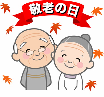 Elderly couple on Respect for the Aged Day