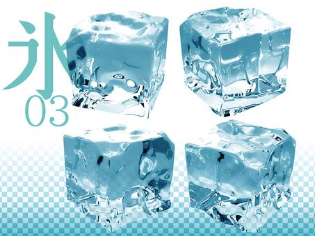 얼음 _03 큐브 아이스