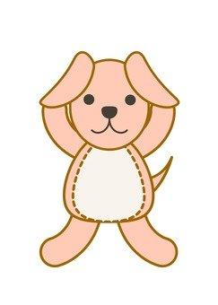 Dog of stuffed animals