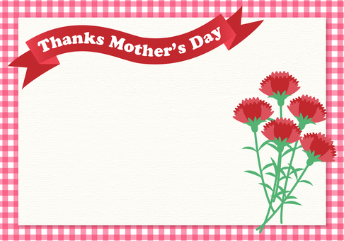 어머니의 날 카드