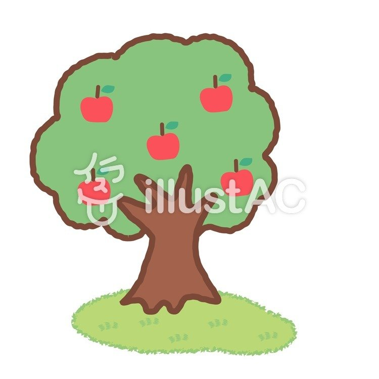 りんごの木イラスト No 667061無料イラストならイラストac