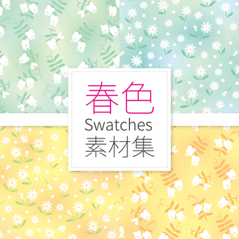 Spring color swatch material collection 05