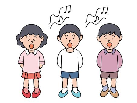 Children chorus 2