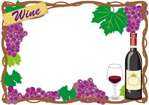 와인 프레임