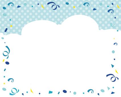 Cloud frame 10