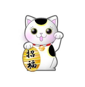 Lucky Cat - Normal - Left Hand Raise - Ogre - Budou Fuku