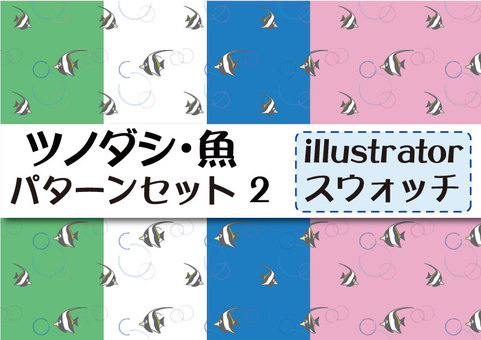 Tsunodashi pattern set 02