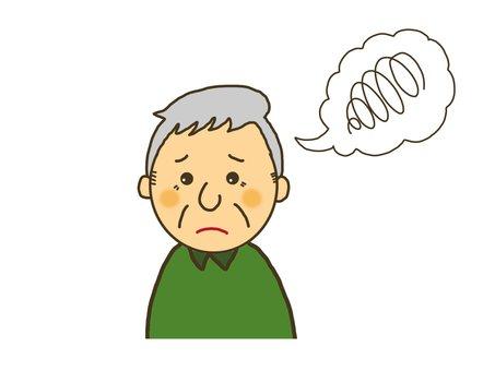 Grandfather moyamo sad sad sorry