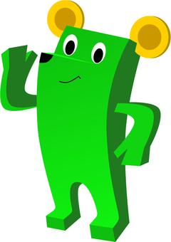 Veggie character