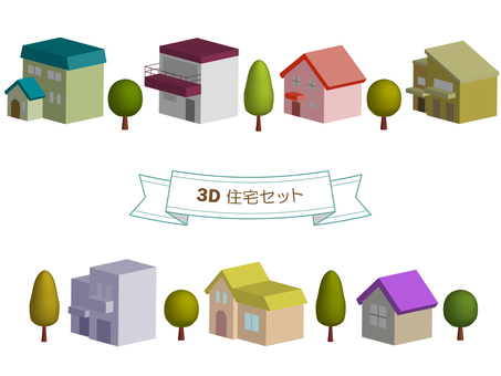 3D住宅セット No.02
