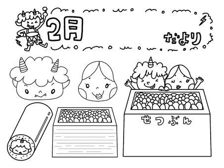 Setsubun illustration