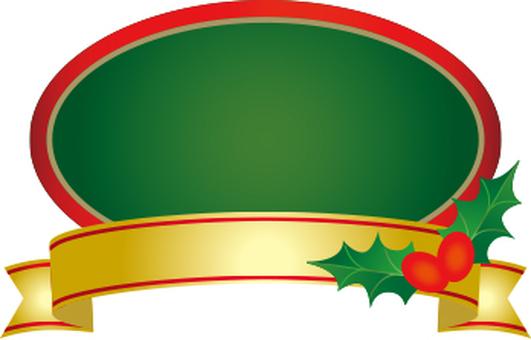 Christmas ribbon label