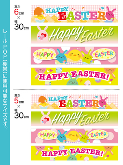 Shelf _ Easter _A