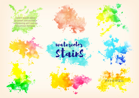 Watercolor splash colorful splash