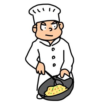 중화 요리