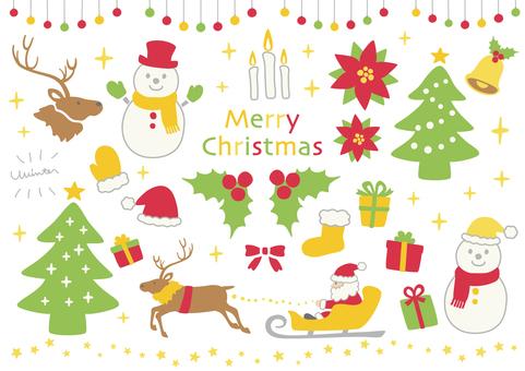 メリークリスマス【カラー】