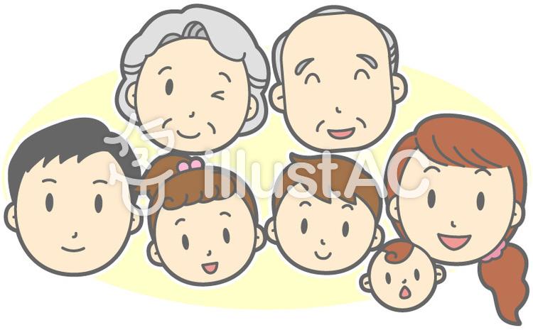 ファミリー笑顔集合-背景黄色のイラスト