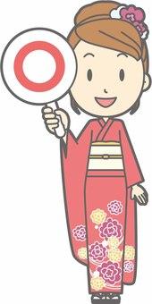 Kimono female a-mar - whole body