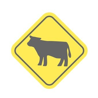 標識(牛)