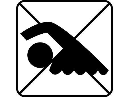 No swimming