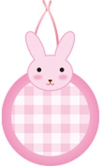 Rabbit's label check pattern