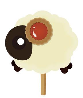 Watame fried sheep