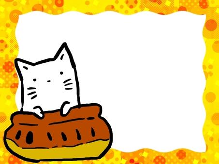 고양이 동물 컬러 항아리 프레임