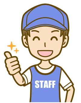 Male (staff): A_Nice 02BS