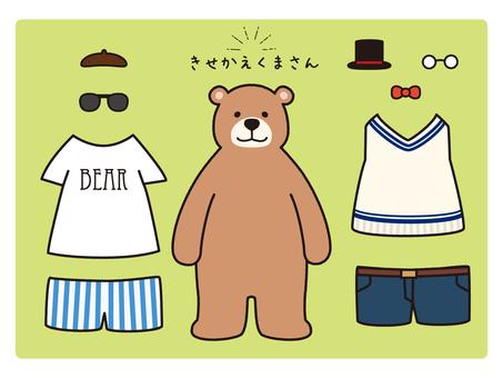 Dress up bear set