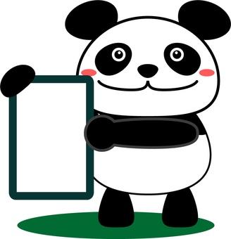 Panda and a signboard