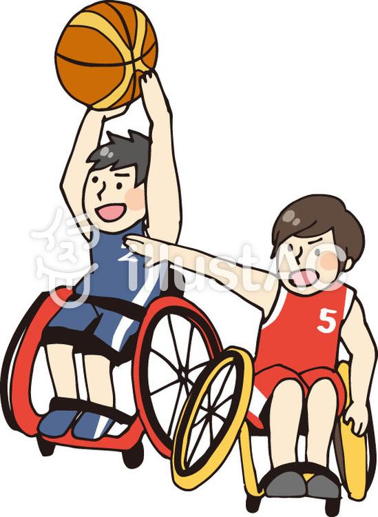 福祉(車椅子バスケセット)のイラスト