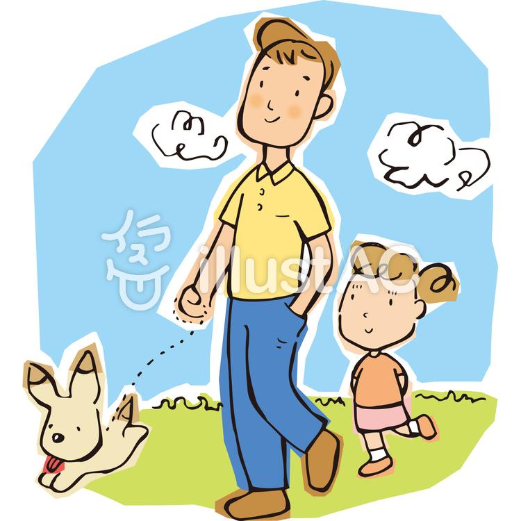 お父さんと子供で散歩イラスト No 957879無料イラストなら