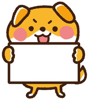 Flip dog <encouragement>